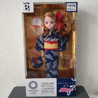 タカラトミー(Takara Tomy)のリカちゃん 浴衣(東京2020オリンピックエンブレム)(ぬいぐるみ/人形)