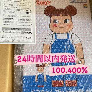 MEDICOM TOY - ベアブリック ペコちゃん The overalls girl 100%&400%
