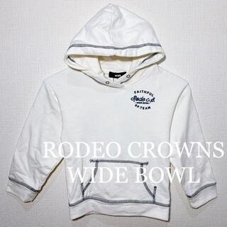 ロデオクラウンズワイドボウル(RODEO CROWNS WIDE BOWL)の【新品】RODEO CROWNS WIDE BOWL キッズ ホワイトパーカー(ジャケット/上着)