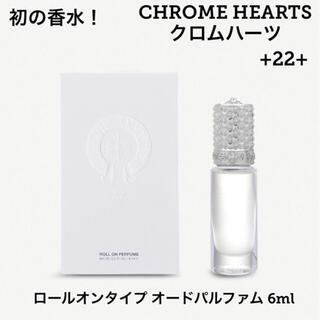 Chrome Hearts - クロムハーツ 香水