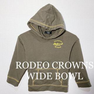 ロデオクラウンズワイドボウル(RODEO CROWNS WIDE BOWL)の【新品】RODEO CROWNS WIDE BOWL キッズ カーキ パーカー(ジャケット/上着)