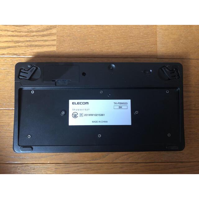 ELECOM(エレコム)のELECOM Bluetoothキーボード TK-FBM023 スマホ/家電/カメラのPC/タブレット(PC周辺機器)の商品写真