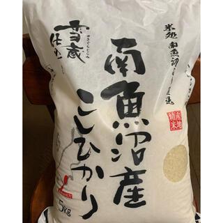 南魚沼産コシヒカリ5キロ(米/穀物)
