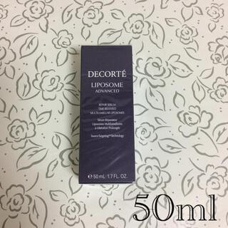 COSME DECORTE - コスメデコルテ リポソーム  アドバンスト リペアセラム 50ml