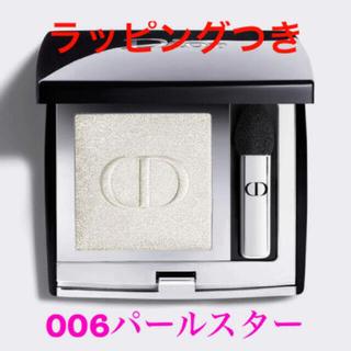 ディオール(Dior)のディオールモノクルールクチュール006パールスターグリッターパールホワイト新品(アイシャドウ)