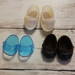メルちゃん 靴 サンダル シューズ 3点セット新品未使用 送料無料
