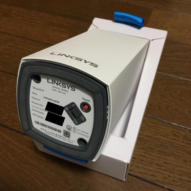LINKSYS VELOP AC1300  メッシュWiFi無線ルーター  スマホ/家電/カメラのPC/タブレット(PC周辺機器)の商品写真