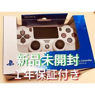 プレイステーション4(PlayStation4)の新品未開封 保証付き デュアルショック4 ワイヤレスコントローラー(家庭用ゲーム機本体)