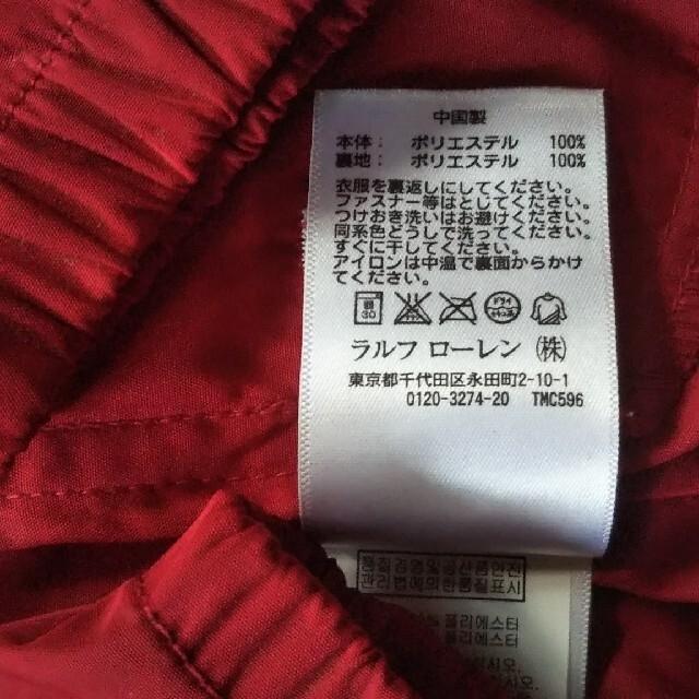 POLO RALPH LAUREN(ポロラルフローレン)のRALPH LAUREN 赤140 ナイロンパーカー キッズ/ベビー/マタニティのキッズ服男の子用(90cm~)(ジャケット/上着)の商品写真