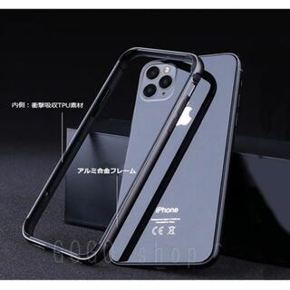 iPhone - iPhone 11 Pro  ケース  バンパー  ゴールド