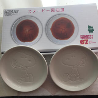 スヌーピー(SNOOPY)のスヌーピー 醤油皿(ノベルティグッズ)