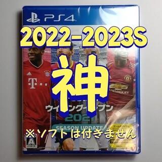 PlayStation4 - ウイニングイレブン2021 ウイイレ2021 神