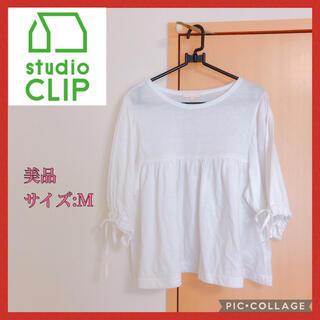 スタディオクリップ(STUDIO CLIP)の【即購入OK 】美品 スタディオクリップ トップス Tシャツ レディース(カットソー(半袖/袖なし))
