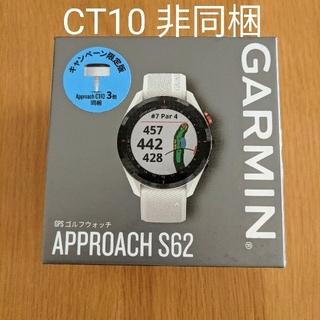 GARMIN - 【新品未開封】GARMIN ガーミンアプローチ S62
