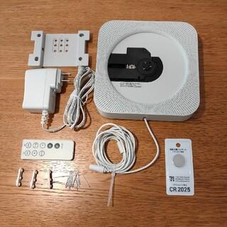 ムジルシリョウヒン(MUJI (無印良品))の2018年製☆ 無印良品 壁掛式 CDプレイヤー(ポータブルプレーヤー)