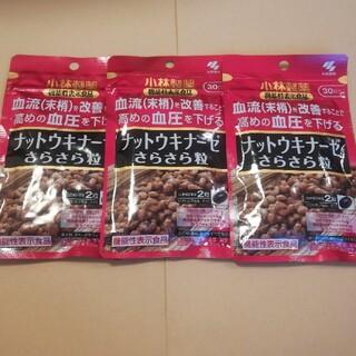小林製薬 - 小林製薬 ナットウキナーゼさらさら粒30日分×3袋