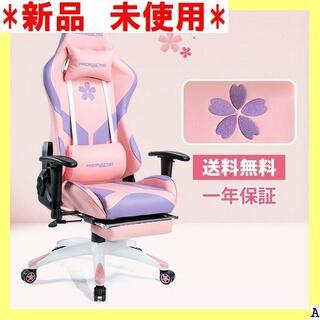 新品 未使用 ×10倍 chair ランバーサポートgam ゲーミングチェア 2(ハイバックチェア)
