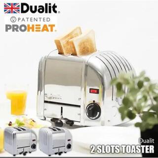 Dualit デュアリット トースター レトロ イギリス製 インテリア