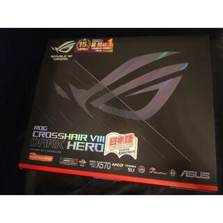 ASUS - ☆新品未使用☆ASUS ROG Crosshair VIII Dark Hero