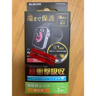ELECOM - Apple watch フィルム ELECOM Apple Watch 38mm