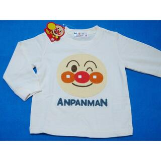 アンパンマン(アンパンマン)の新品 80cm アンパンマン アンパンマン編み編みアップリケ長袖トレーナー(トレーナー)
