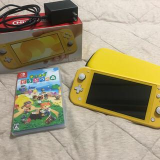 任天堂 - 【大特価】Nintendo Switch Lite イエロー