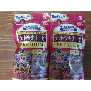 小林製薬 - 小林製薬 ナットウキナーゼPREMIUM30日分×2袋セット