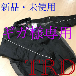 【新品・未使用】TRD 防寒ブルゾン(ジャンバー)