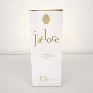 クリスチャンディオール(Christian Dior)のDior Jadore ヘアミスト40ml(ヘアウォーター/ヘアミスト)