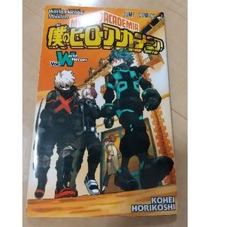 集英社 - 僕のヒーローアカデミア ワールドヒーローズミッション 映画特典 冊子