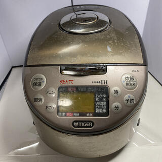タイガー(TIGER)のタイガーIH炊飯ジャー 20210921(炊飯器)