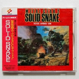 コナミ(KONAMI)のソリッドスネーク メタルギア2 CD(ゲーム音楽)