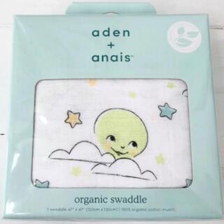 エイデンアンドアネイ(aden+anais)のエイデンアンドアネイ sun + moon organic swaddle(おくるみ/ブランケット)
