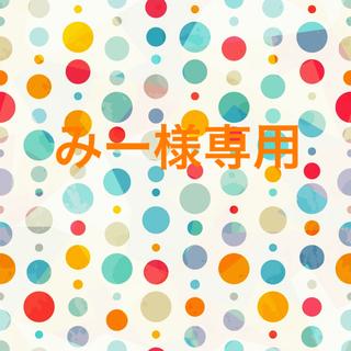グレースコンチネンタル(GRACE CONTINENTAL)のグレース♡人気のset up♡着用2回(セット/コーデ)