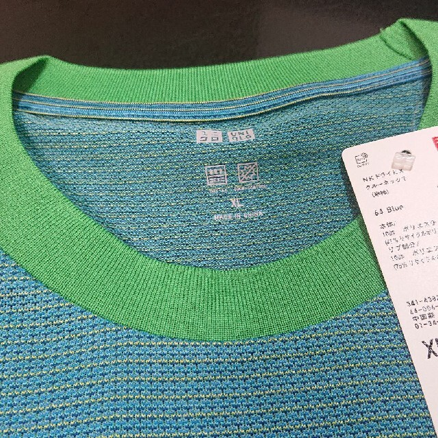 UNIQLO(ユニクロ)のユニクロ NKドライEXクルーネックTシャツ 21FRA 錦織圭さん ブルー完売 メンズのトップス(Tシャツ/カットソー(半袖/袖なし))の商品写真