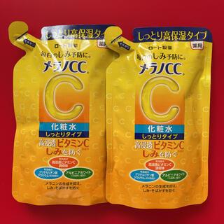 新品*しっとりタイプ メラノCC 薬用しみ対策 美白化粧水 つめかえ用×2