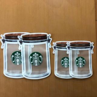 スターバックスコーヒー(Starbucks Coffee)のスターバックス ジッパーバッグ Lサイズ Mサイズ 各2枚(収納/キッチン雑貨)