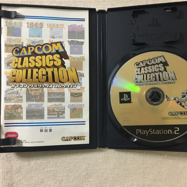 PlayStation2(プレイステーション2)のカプコン クラシックス コレクション(ベスト プライス!) PS2 エンタメ/ホビーのゲームソフト/ゲーム機本体(家庭用ゲームソフト)の商品写真