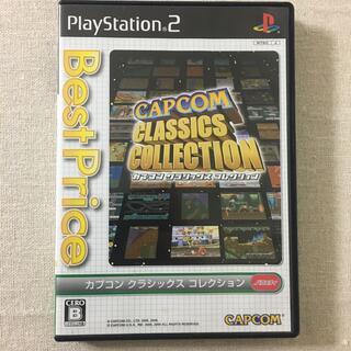 PlayStation2 - カプコン クラシックス コレクション(ベスト プライス!) PS2