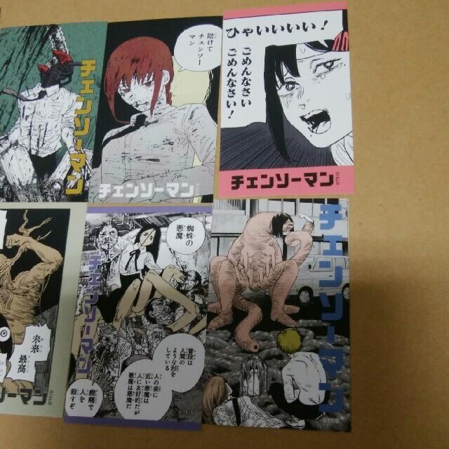 チェンソーマン キャラガムコレクション エンタメ/ホビーのアニメグッズ(カード)の商品写真