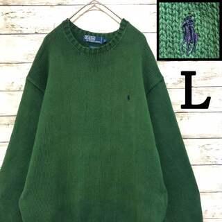ポロラルフローレン(POLO RALPH LAUREN)のXL ラルフローレン 緑 グリーン ニット セーター 刺繍ロゴ ゆるだぼ 古着(ニット/セーター)