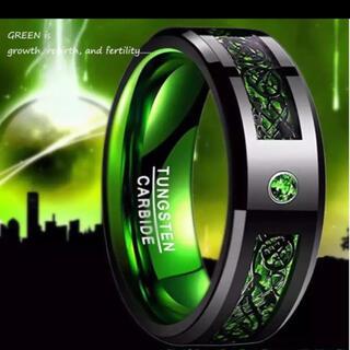 売り切れ御免! メンズリングタングステン炭素繊維 緑 グリーン  18号