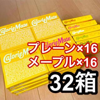 オオツカセイヤク(大塚製薬)のカロリーメイト 32箱 プレーン メープル(その他)