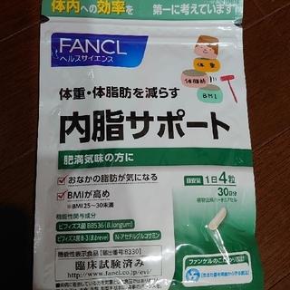 FANCL - FANCL ファンケル  ないしサポート