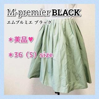 エムプルミエ(M-premier)の【M-premierBLACK】プリンセスシルエット ギャザースカート(ひざ丈スカート)