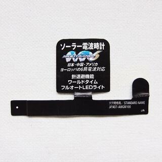G-SHOCK - 【送料無料】タグ 電波ソーラー AWG-M100 カシオ G-SHOCK