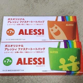 アレッシィ(ALESSI)のアレッシィ トートバッグ ファスナー ハンドバッグ ショルダーバッグ エコバッグ(トートバッグ)