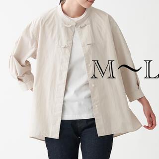 MUJI (無印良品) - 無印 ワッシャーポプリン ミドル丈シャツM〜Lサイズ フェードベージュ 未使用