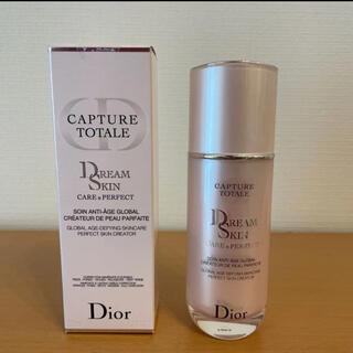 ディオール(Dior)のディオール カプチュールトータル ドリームスキン(乳液/ミルク)