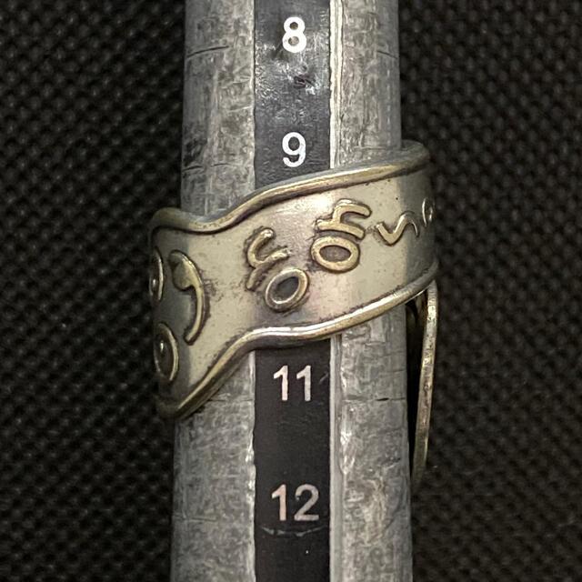 スプーンリング 10号 調可 US OH OH SPAGHETTIOS 2409 メンズのアクセサリー(リング(指輪))の商品写真